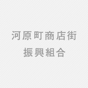 SMBCコンシューマーファイナンス株式会社 四条河原町自動契約コーナー(プロミス)