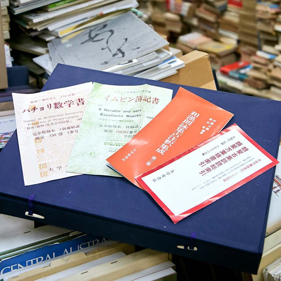 大学堂書店