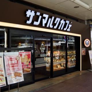 サンマルクカフェ 京都河原町三条店