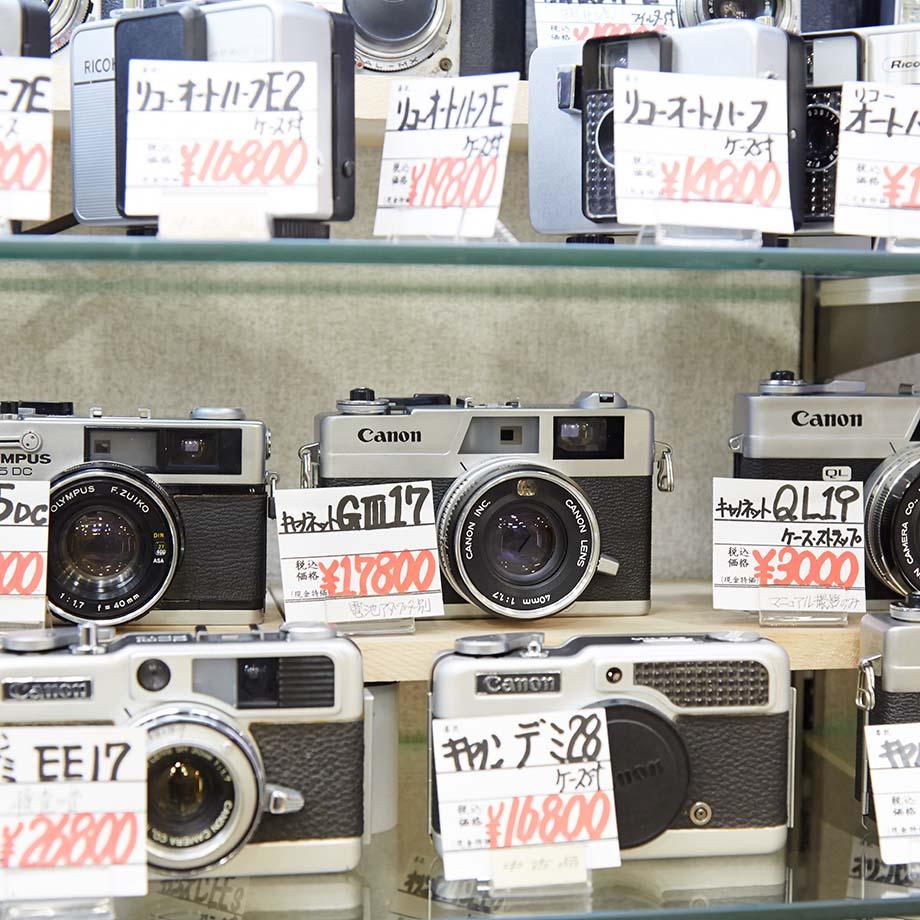 三條サクラヤ写真機店