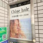 Chloe hair 四条河原町店