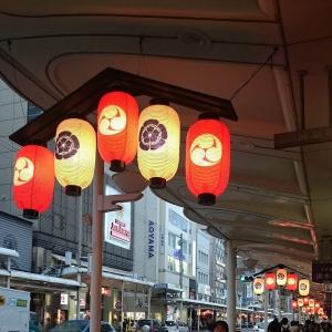 祇園祭提灯画像_n