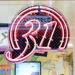 サーティワンアイスクリーム 四条河原町店