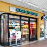 EXC 四条河原町店