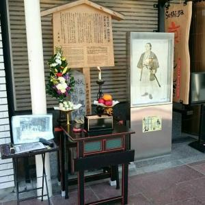 2014.2坂本龍馬慰霊祭