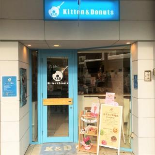 K&D Kitten&Donuts