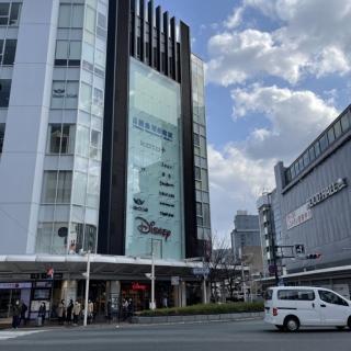 コトクロス阪急河原町