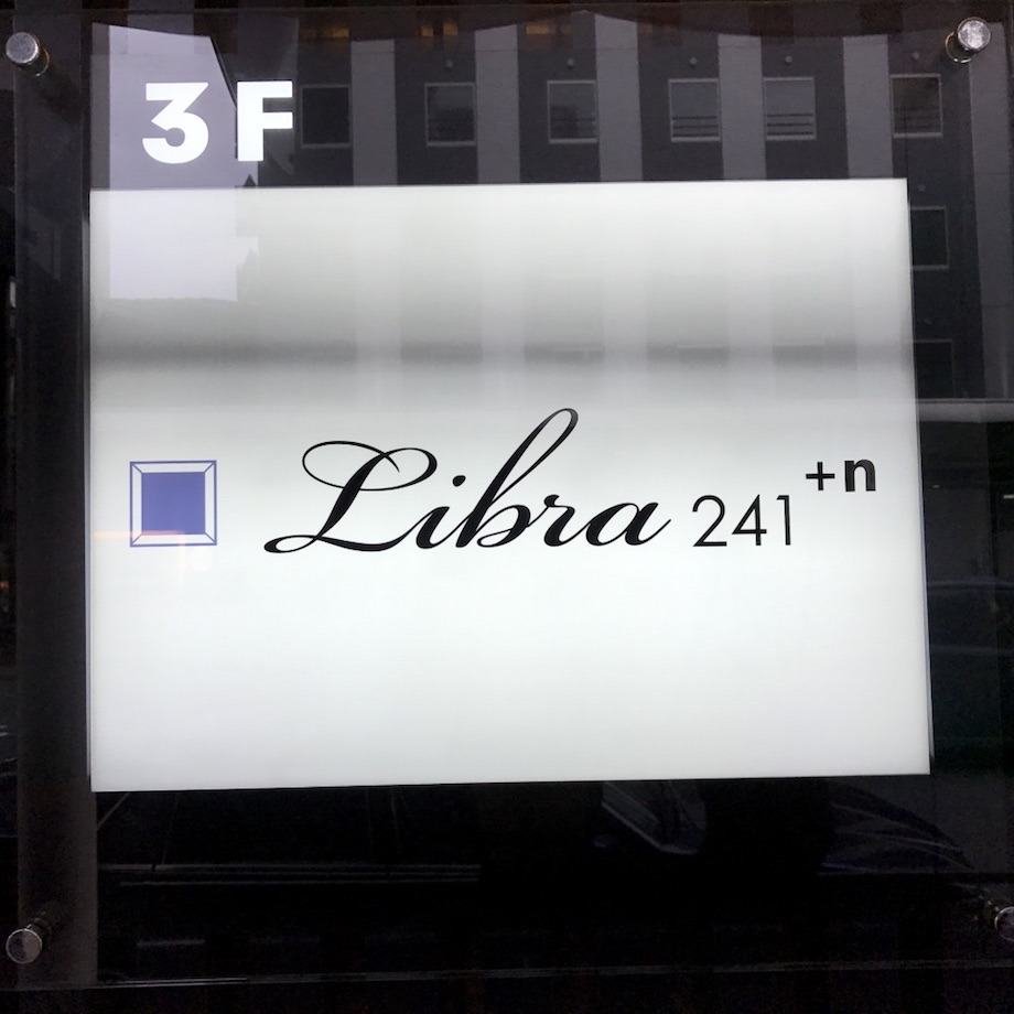 Libra241+n