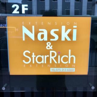 Naski&StarRich 京都店