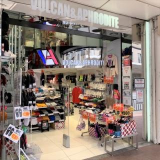 VOLCAN&APHRODITE 京都河原町店