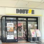ドトールコーヒーショップ 京都四条河原町店