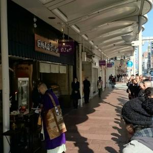 2014坂本龍馬慰霊祭