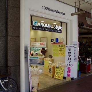 AROMIC style 京都河原町
