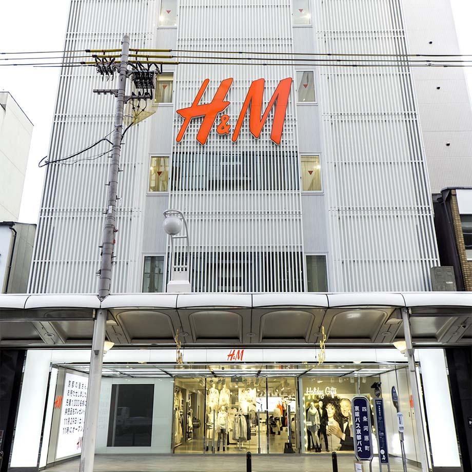 H&M Hennes&Mauritz Japan KK