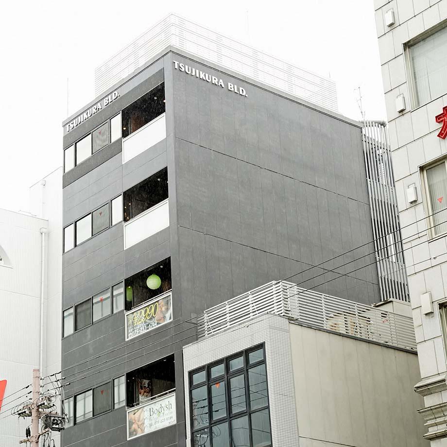 株式会社 TSUJIKURA